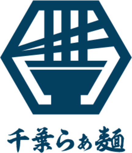 千葉らぁ麺ロゴ