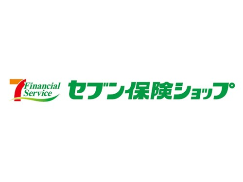 セブン保険ショップのロゴ画像