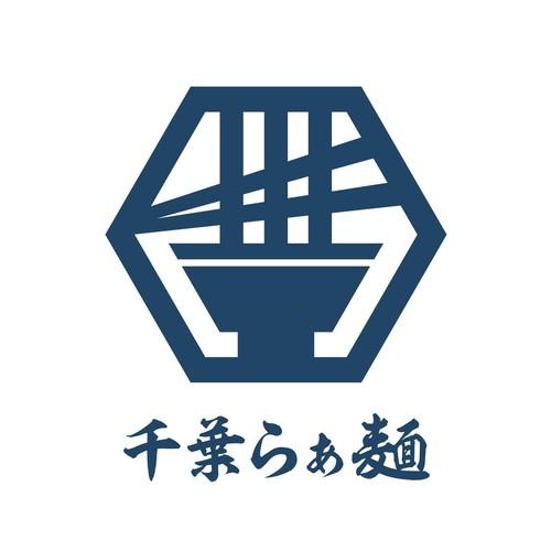 千葉らぁ麺のロゴ画像