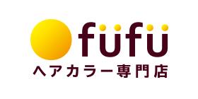 ヘアカラー専門店 fufuのロゴ画像