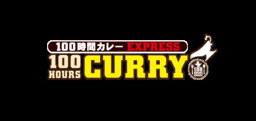 100時間カレー 4月23日(金)OPEN!!