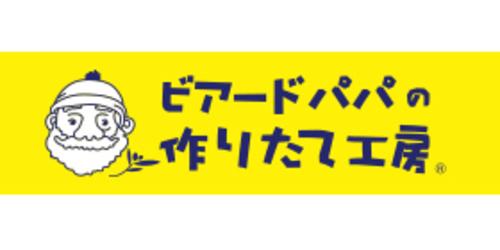 6/27(日) ビアードパパ アリオ蘇我店 閉店のお知らせ