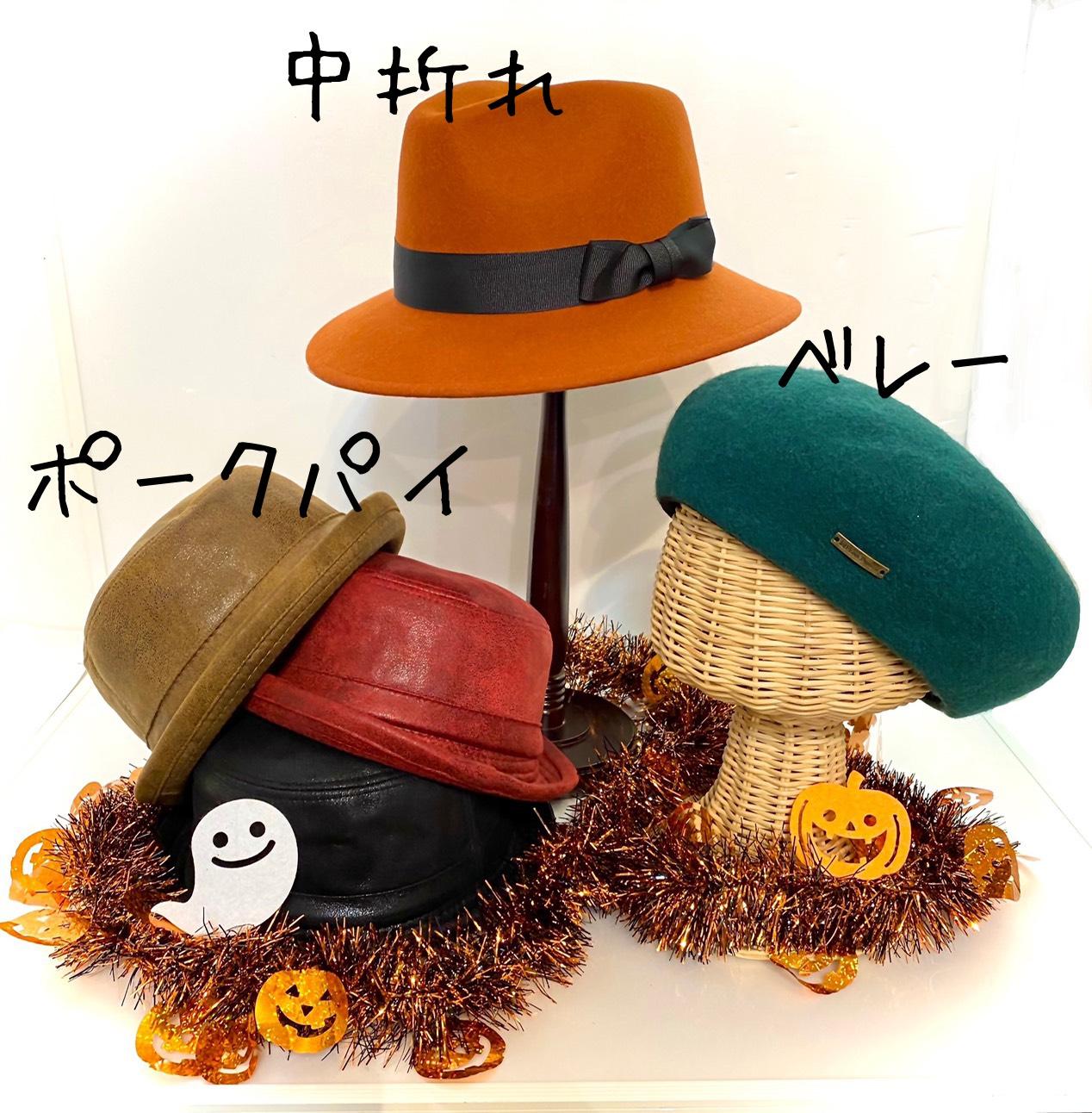 🎃今年のハロウィンはこれで決まり!👻