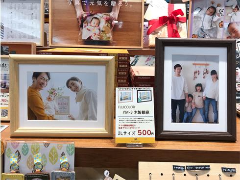 商品の画像