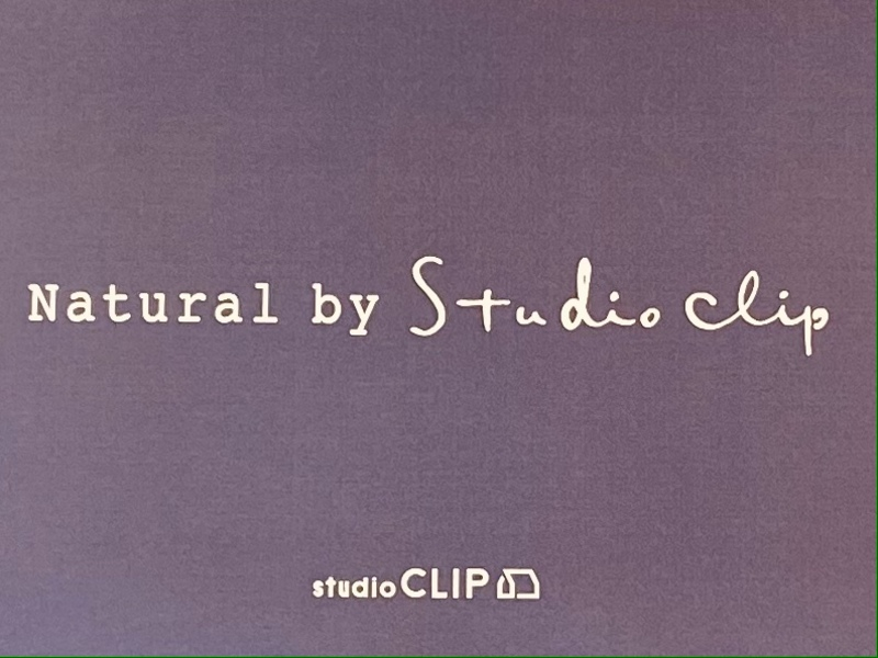 Natural by studio CLIPの画像