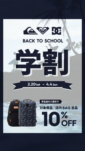 ♡ROXY schoolbag♡