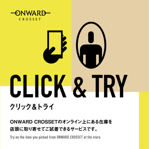 CLICK&TRY