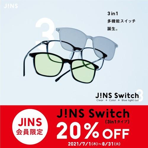 JINS Switch