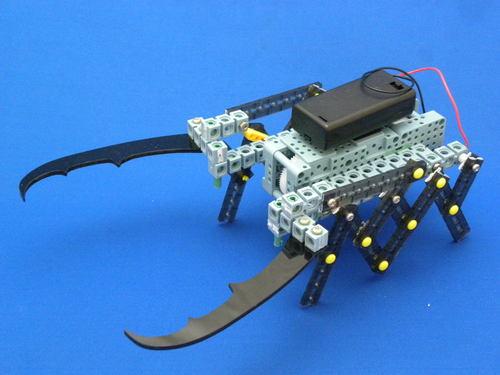 kuwagata-robot