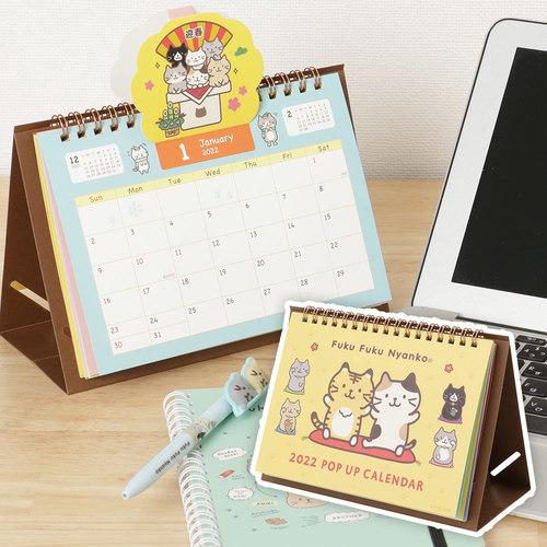 【NEW】FukuFukuNyanko 2022年卓上カレンダー