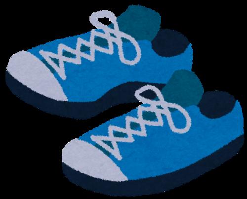 かけっこ 靴