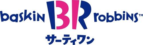 サーティワンアイスクリームのロゴ画像
