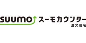 スーモカウンター注文住宅蘇我のロゴ画像