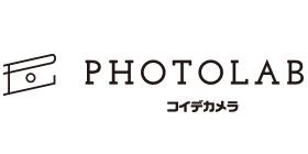 PHOTOLAB コイデカメラのロゴ画像