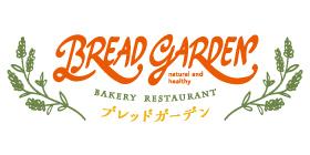 BREAD GARDENのロゴ画像