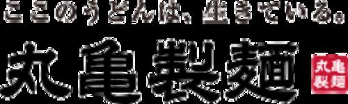 丸亀製麺のロゴ画像